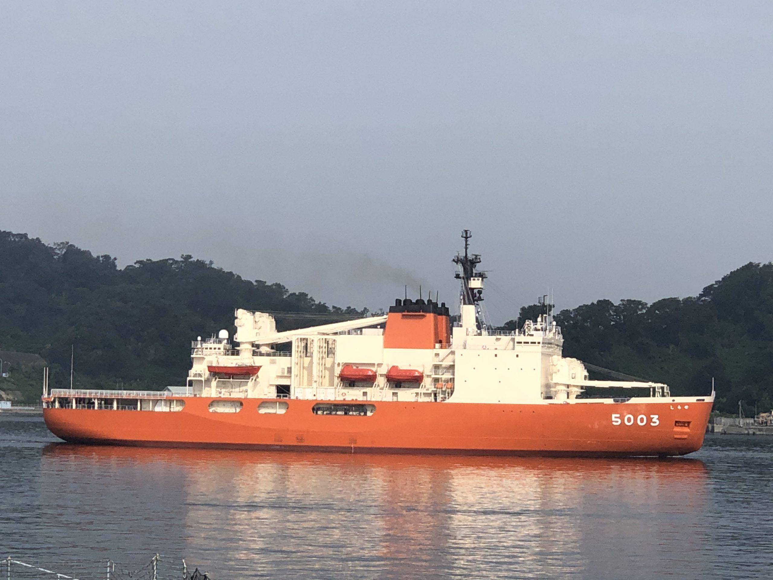 第3代南極観測船 しらせ