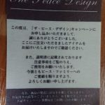 DSC_0041-1.JPG