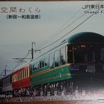 DSC_0060-2.JPG