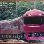 DSC_0061-3.JPG