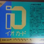 DSC_0062-2.JPG