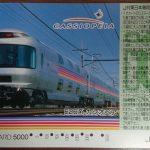 DSC_0063-2.JPG