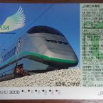 DSC_0064-2.JPG