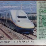 DSC_0065-2.JPG