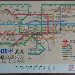 DSC_0066-2.JPG