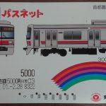 DSC_0068-2.JPG