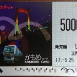 DSC_0084-2.JPG