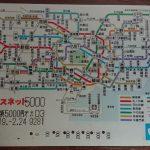 DSC_0088-2.JPG